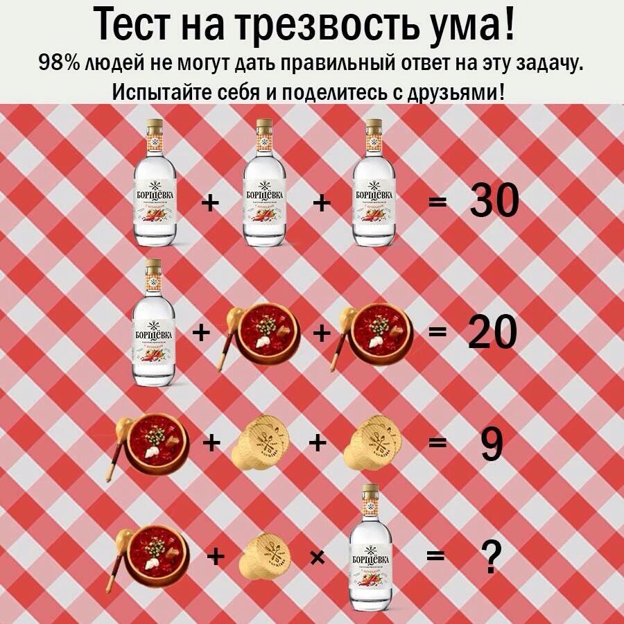 Правовед.ru