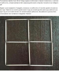 квадраты