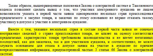 Определение ВС РФ от 20.06.17 г. N 306-КГ17-552