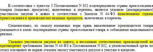 Постановление АС ЗСО от 26.06.18 г. по делу N А46-10482/2017
