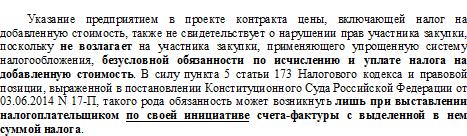 Определение ВС РФ от 30.05.2019 N 305-ЭС19-391 по делу N А40-88142/2018