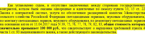 постановление от 31.01.19 г. по делу N А40-208115/18