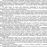 Постановление АС ВСО от 22.07.19 г. по делу N А33-25139/2015