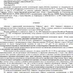 Постановление АС Западно-Сибирского округа от 25.07.2018